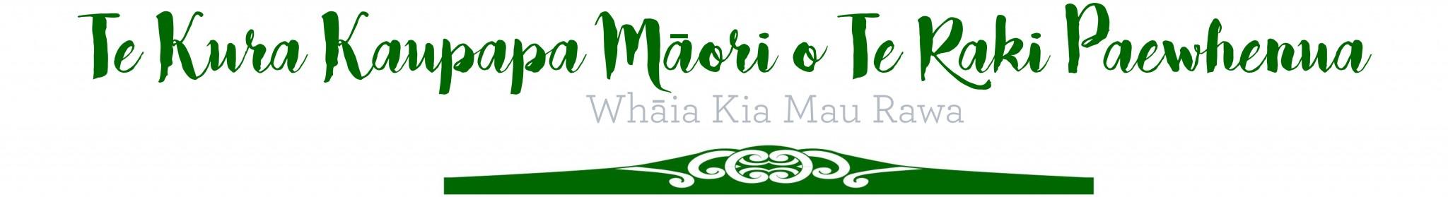 Te Kura Kaupapa Maori o Te Raki Paewhenua Logo